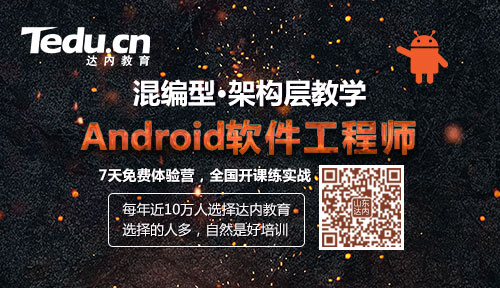 Android开发架构思考(七)